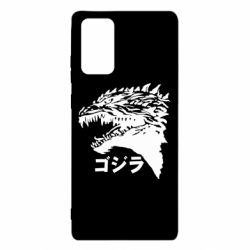 Чохол для Samsung Note 20 Godzilla in japanese