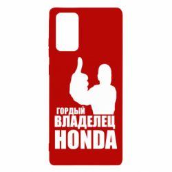Чохол для Samsung Note 20 Гордий власник HONDA