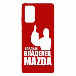 Чохол для Samsung Note 20 Гордий власник MAZDA