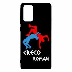 Чохол для Samsung Note 20 Греко-римська боротьба