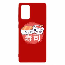 Чехол для Samsung Note 20 Happy sushi
