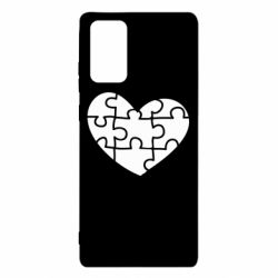 Чехол для Samsung Note 20 Heart and puzzle