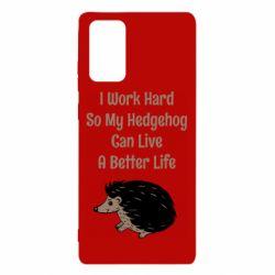 Чехол для Samsung Note 20 Hedgehog with text