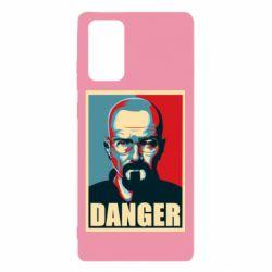 Чохол для Samsung Note 20 Heisenberg Danger
