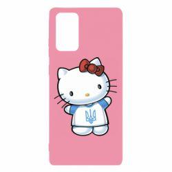 Чехол для Samsung Note 20 Hello Kitty UA