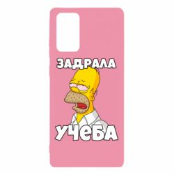 Чохол для Samsung Note 20 Homer is tired of studying