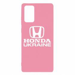 Чехол для Samsung Note 20 Honda Ukraine