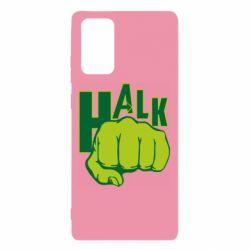 Чехол для Samsung Note 20 Hulk fist
