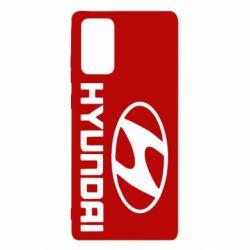 Чохол для Samsung Note 20 Hyundai Малих