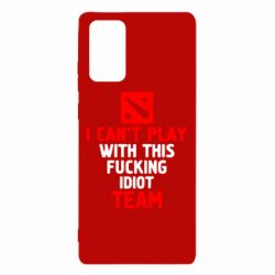 Чохол для Samsung Note 20 I can't play with this fucking idiot team Dota