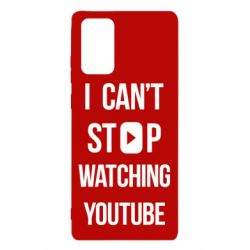 Чохол для Samsung Note 20 I can't stop watching youtube