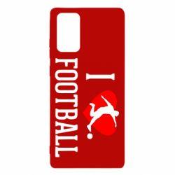 Чохол для Samsung Note 20 I love football