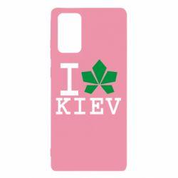 Чохол для Samsung Note 20 I love Kiev - з листком