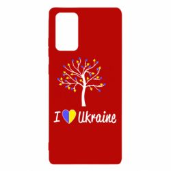 Чехол для Samsung Note 20 I love Ukraine дерево