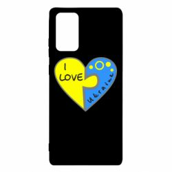 Чохол для Samsung Note 20 I love Ukraine пазли