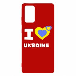 Чехол для Samsung Note 20 I love Ukraine