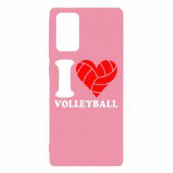 Чохол для Samsung Note 20 I love volleyball