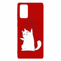 Чехол для Samsung Note 20 I'm feline paw some