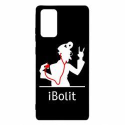 Чехол для Samsung Note 20 iBolit