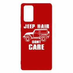 Чохол для Samsung Note 20 Jeep hair don't care