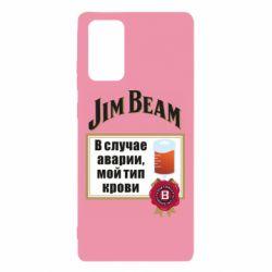 Чохол для Samsung Note 20 Jim beam accident