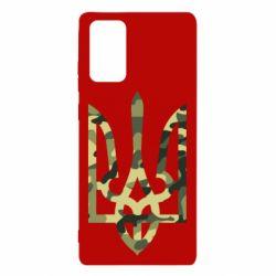 Чехол для Samsung Note 20 Камуфляжный герб Украины