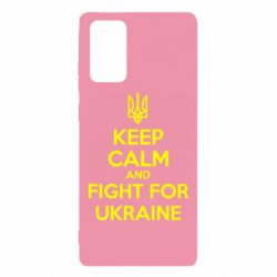 Чохол для Samsung Note 20 KEEP CALM and FIGHT FOR UKRAINE