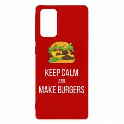 Чехол для Samsung Note 20 Keep calm and make burger