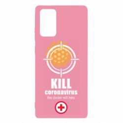 Чехол для Samsung Note 20 Kill coronavirus the doctor will help