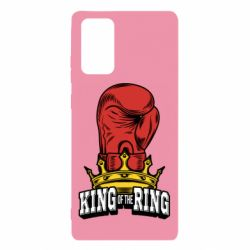 Чохол для Samsung Note 20 king of the Ring