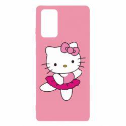 Чехол для Samsung Note 20 Kitty балярина