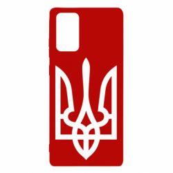Чохол для Samsung Note 20 Класичний герб України