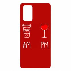 Чохол для Samsung Note 20 Кофе и бокал с вином