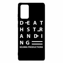 Чохол для Samsung Note 20 Kojima Produ