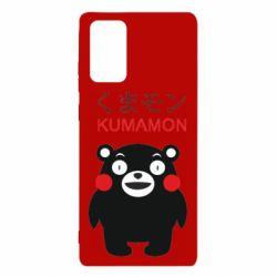 Чохол для Samsung Note 20 Kumamon