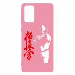 Чохол для Samsung Note 20 Kyokushin Kanku Master