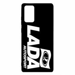 Чехол для Samsung Note 20 Lada Autosport