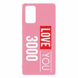 Чехол для Samsung Note 20 Love 300