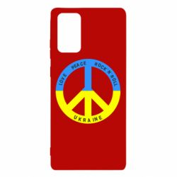 Чехол для Samsung Note 20 Love,peace, rock'n'roll, Ukraine