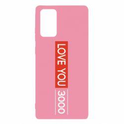 Чехол для Samsung Note 20 Love you 3000