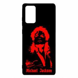Чохол для Samsung Note 20 Майкл Джексон