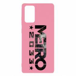 Чехол для Samsung Note 20 Metro 2033 text