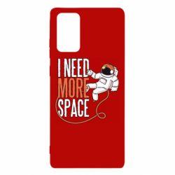 Чехол для Samsung Note 20 Мне нужно больше космоса
