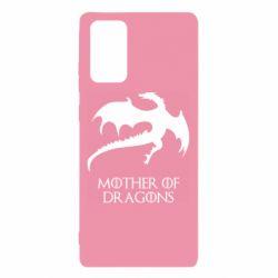 Чехол для Samsung Note 20 Mother of dragons 1
