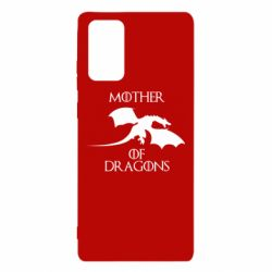 Чохол для Samsung Note 20 Mother Of Dragons