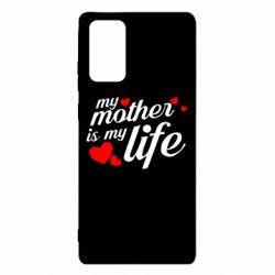 Чохол для Samsung Note 20 Моя мати -  моє життя