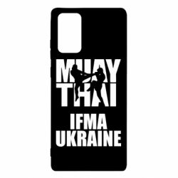 Чехол для Samsung Note 20 Muay Thai IFMA Ukraine