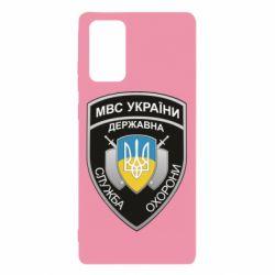Чохол для Samsung Note 20 МВС України