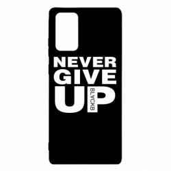 Чехол для Samsung Note 20 Never give up 1