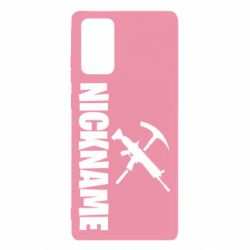 Чохол для Samsung Note 20 Nickname fortnite weapons
